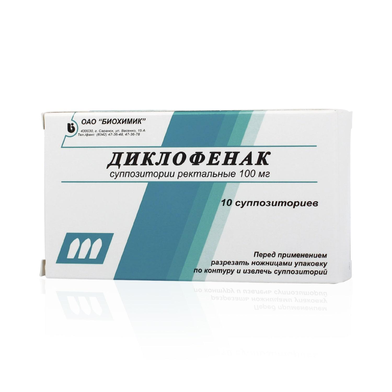 Диклофенак уколы от простатита лейкоциты при простатите в крови