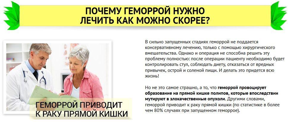 Огурец от геморроя по методу Попова и другие народные способы лечения