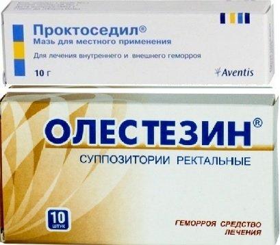 Антибиотики при парапроктите - Антибиотики