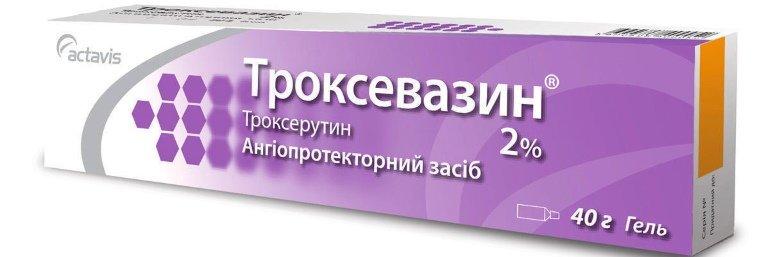 троксевазин таблетки при геморрое инструкция