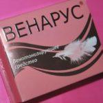 Лучшие средства от геморроя, ТОП-10 рейтинг хороших лекарств 2020